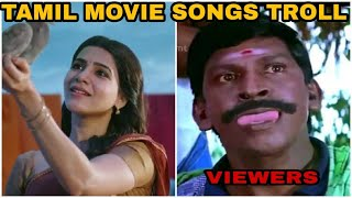 Tamil Movie Song Trolls | Songs Trolls | Mixed Tamil