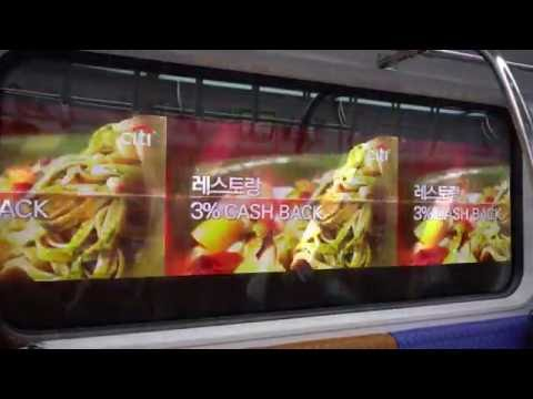 citibank running ads on our Seoul SMRT systems