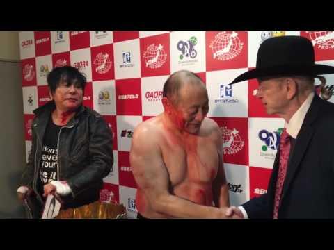 Dory Funk Jr. At Onita & Fuchi Press Conference (Sumo Hall)