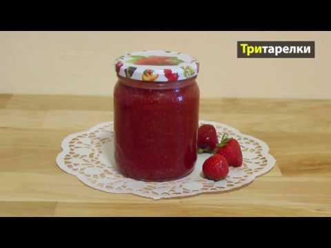 Клубничное варенье Пятиминутка Рецепт клубничного варенья