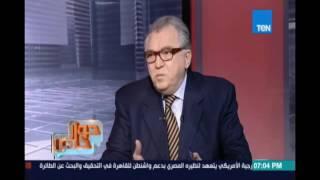 محمود أباظة رئيس الوفد الأسبق : لا وجود لحزب الوفد في المشهد السياسي والرئيس الحالي فشل في لم الشمل