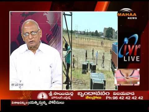 Editors Time Chief Editor IVR With  C Narasimha Rao and Vikram  || 08-09-2016 || Mahaa news