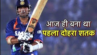 Blast From The Past: When Sachin Scored 1st ODI Double Hundred | Sports Tak