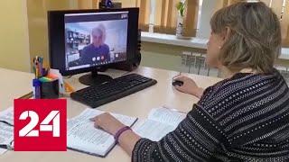 Проблемы дистанционного обучения: как наверстать упущенное - Россия 24
