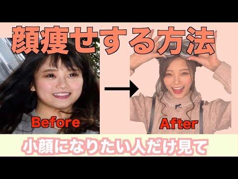 「PAO」や顔ヨガで小顔効果はある?1ケ月やって …