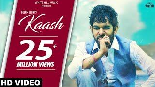 kaash-lyrical-audio-gulam-jugni-new-punjabi-song-2018-white-hill-music