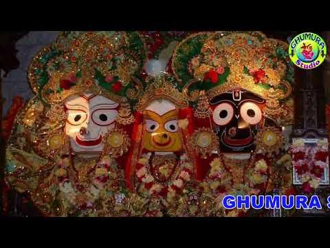 APL bhakata (Gagan B. Mohapatra) New Odia Bhajan 2018