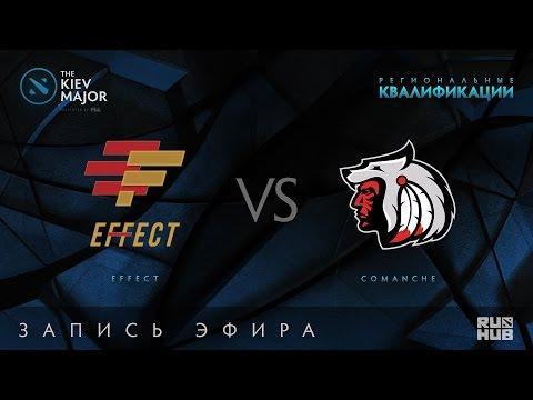 Effect vs Comanche, Kiev Major Quals СНГ [Lex, Nexus]