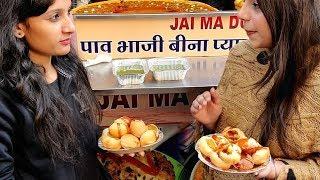 Yummy Golgappa Challenge in Local Market | #panipuri #golgappachallenge #puchka