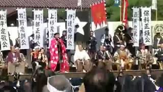大河ドラマ、八重の桜 で 主人公の山本八重を 演じた 綾瀬はるかさんが ...