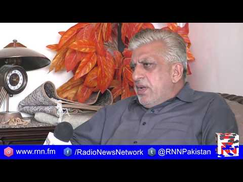 Program Suno moto | Live From Bari Imam Islamabad UC 2 | Radio News Network