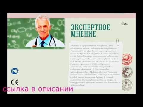 заказать жидкий каштан для похудения в украине