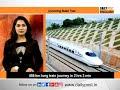 Upcoming Bullet Train Delhi to Chandigarh