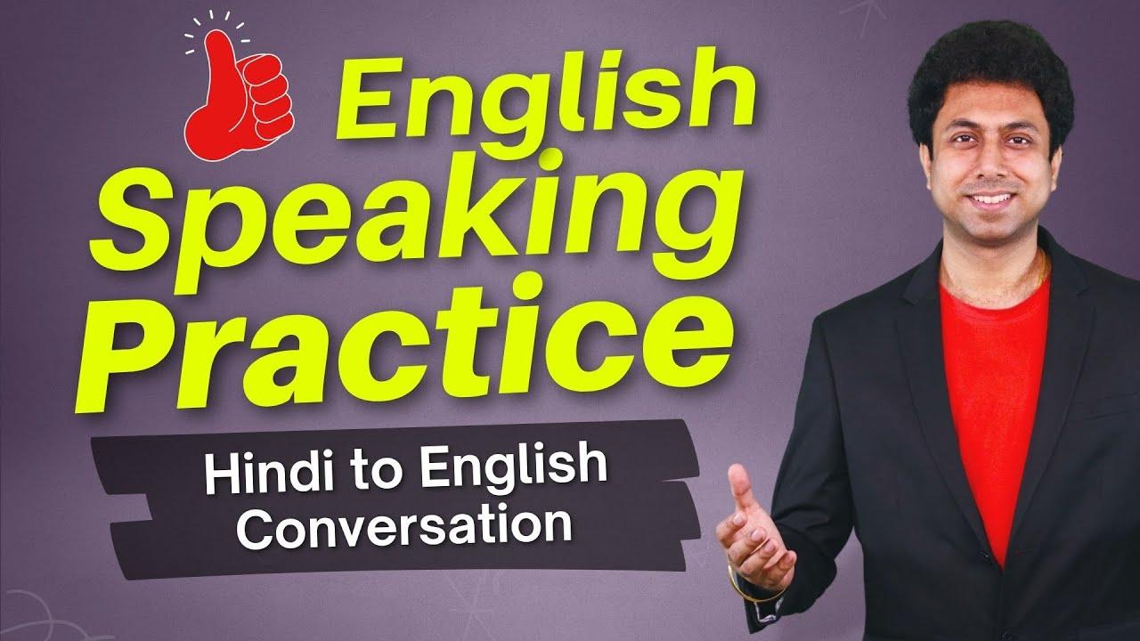 English Speaking Practice : Conversation
