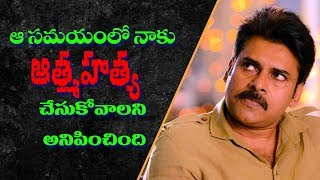 Power star Pawan Kalyan recalls the time he considered committing suicide