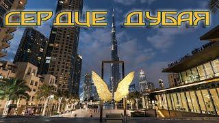 Сердце Дубая | Самостоятельный тур маршрут по центру города от Туристино Дубай