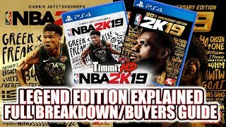 NBA 2K19 Special Edition Breakdown (Should you buy?!) - TimmiTHD