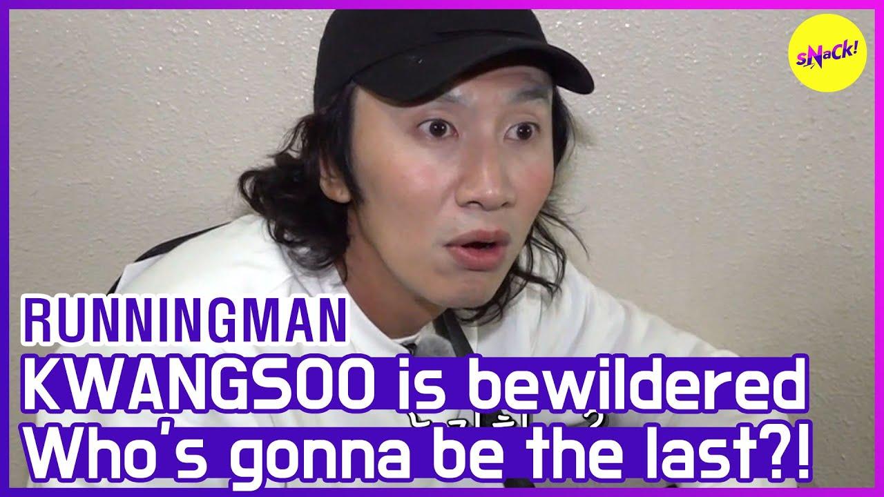 [HOT CLIPS] [RUNNINGMAN] KWANGSOO is bewildered🤣🤣  (ENG SUB)