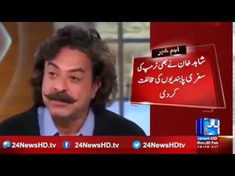 Shahid Khan opposes Donald Trump Muslim Ban