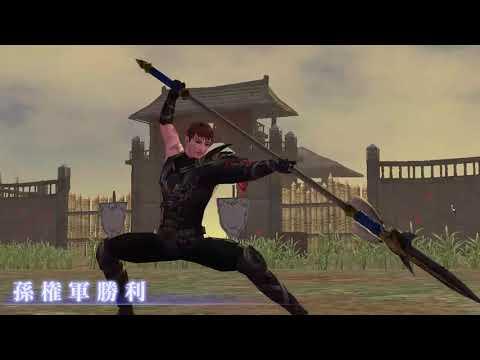 真・三國無双 Online Z (Dynasty Warriors Online Z)  PvP Battle 1 | PC