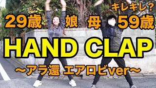 本家の動画はこちらから https://www.youtube.com/watch?v=QPgHg... ☆For English Channel, please see below URL!☆ 英語のチャンネルを作りました!!ダンス ...