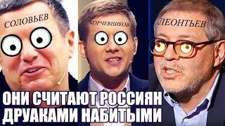 И эти люди управляют народом России: ТОП пропагандистов РФ — Гражданская оборона