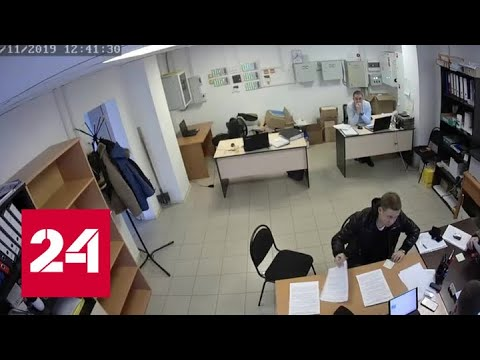 Управляющая компания угрожала разбивать машины жильцов - Россия 24