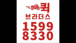 인천공항퀵서비스,인천공항여권배달,인천공항퀵,김포공항퀵,…