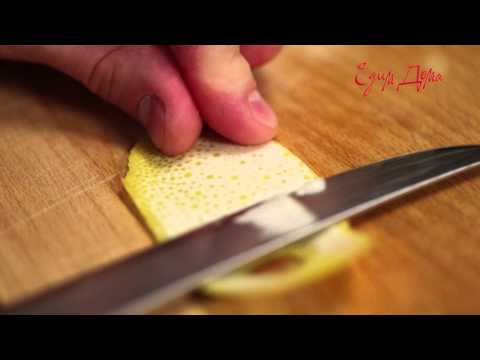 Как снять цедру лимона?
