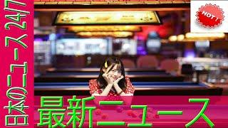 伊藤美来、4thシングル『恋はMovie』のMVが公開 キュートな映画監督に扮する