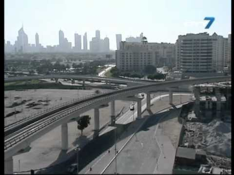 City 7TV- 7 National News- 29 December 2011- UAE Business News