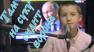 Русская народная песня Там на суку сидит ворона