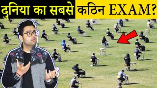 दुनिया का सबसे कठिन EXAM? World Toughest Exam and Most Amazing Random Facts in Hindi | TFS EP 65