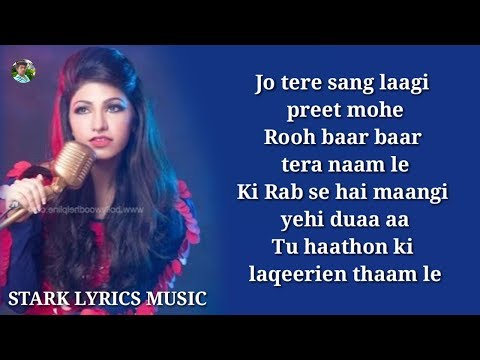 Paniyon Sa Lyrics - Tulsi Kumar Chill Mix (Satyameva Jayate) Love Song Female Version 2018.