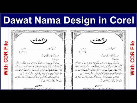 How To Design Wedding Card In Coreldraw And Invitation Card
