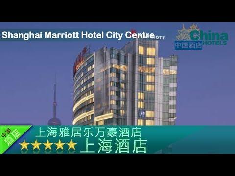Shanghai Marriott Hotel City Centre - Shanghai Hotels, China