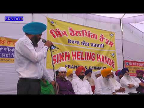Eye Camp  By Sikh Helping Hands, France & Germany with the initiative of S. Raghbir Singh Kohar
