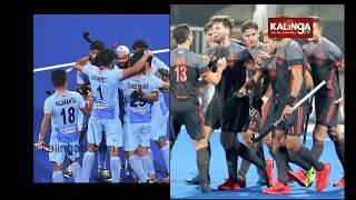 Hockey World Cup 2018 quarter-final: India vs Netherlands | Kalinga TV