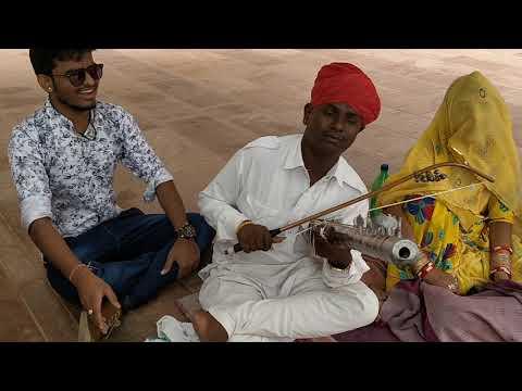 Sar Rrr Ude Re Ude Tharo Leriyo Marvadi Song