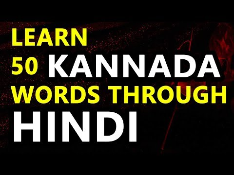 50 Kannada Words (01) - Learn Kannada Through Hindi