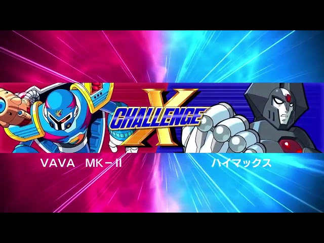 X Challenge Vol.2 Stage 3 [Hard] [COMMENTATED] - Mega Man X Legacy Collection 2