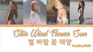 Download Lagu MAMAMOO – Star Wind Flower Sun (별 바람 꽃 태양) [Color Coded Lyrics HAN/ROM/ENG].mp3