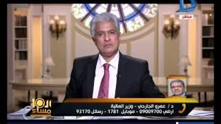 بالفيديو..وزير المالية: خطوات هامة ستُتخذ من أجل محدودي الدخل