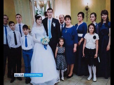 Многодетная семья из