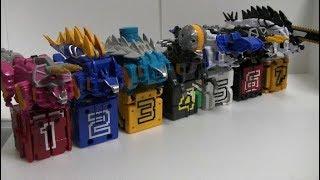 파워레인저 애니멀포스 큐브  다이노포스 다이노 장난감 Power Rangers DIno Charge Doubutsu Sentai Zyuohger Toys