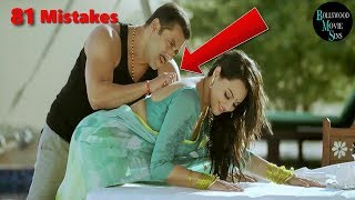 [EWW] DABANGG FULL MOVIE (81) MISTAKES FUNNY MISTAKES SALMAN KHAN ARBAZ KHAN