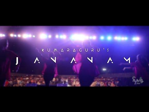 JANANAM 2019 | After Movie | NIGAL Studio | Kumaraguru Institutions