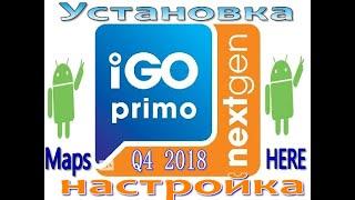iGo Primo nextgen на Android