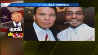 Muhammad Ali's Son Detained by Immigration Officials at Florida Airport | HMTV