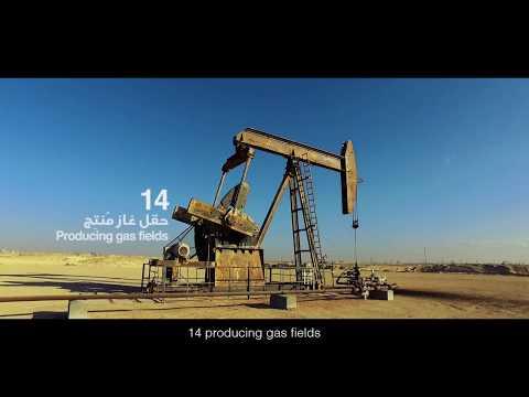 Drilling Deep For Oman   يحفرون أرضاً فيرتقون سماءً